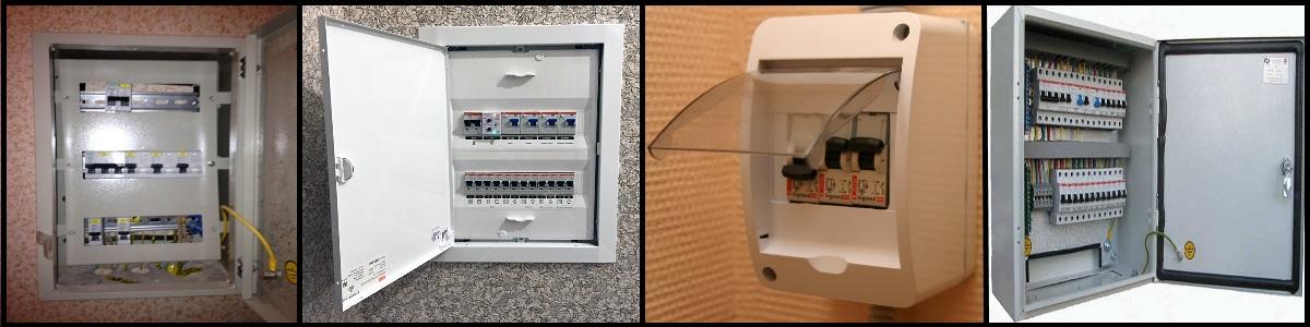 Электрические щиты квартиры