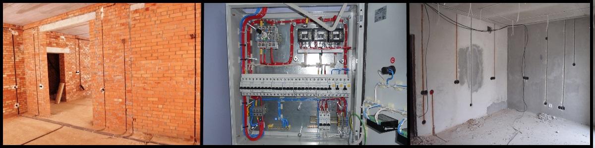 Эра-78 - электромонтаж в Петербурге