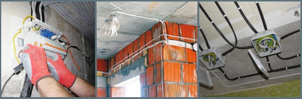 Услуги электрика при ремонте квартиры